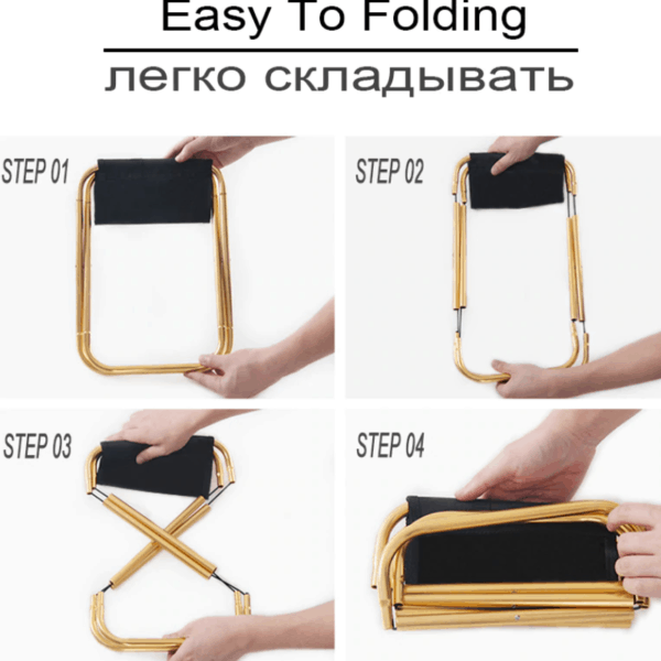 Ultra Light Folding Chair 2